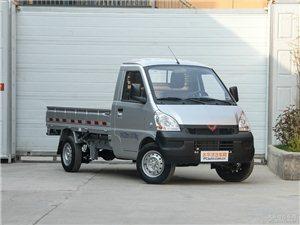 小型貨車出租