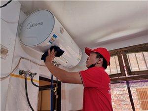 清洗空調,油煙機,洗衣機,熱水器,冰箱等家電