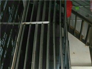 不锈钢◇折板剪板