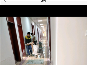 郑州专业保洁_家电清洗_地板美缝