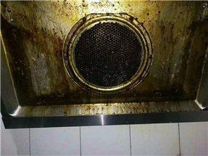 家庭家電深度清洗