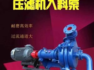 400平方壓濾機應該用多大泥漿泵