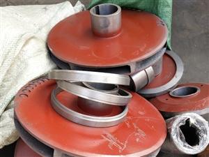 MD155-30x3多級泵葉輪平衡環現貨