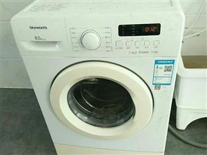 莒縣洗衣機維修電話15263382525