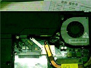 臨泉上門維修電腦,電腦維修,打印機維修