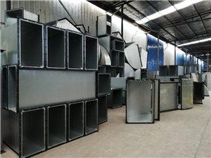 专业承接通风工程加工与安装