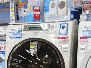 南宁LG洗衣机售后维修电话-南宁LG售后服务电话