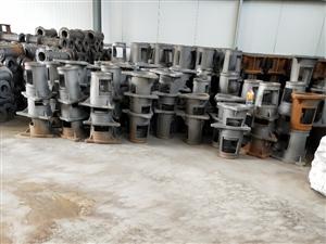打樁泥漿泵配件@安國打樁泥漿泵配件廠家