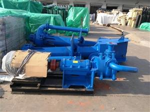各種顏色壓濾機給料泵@湖州壓濾機給料泵