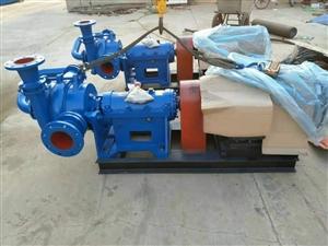 咸陽污水處理廠都說這種壓濾機給料泵使用效果好