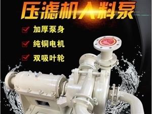 咸寧壓濾機供料泵還是55千瓦壓濾機供料泵用的比較多