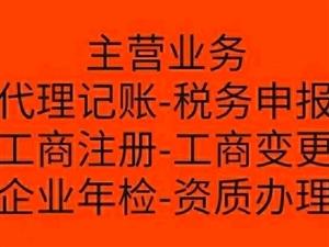 齐河县金融中心财务会计实操培训