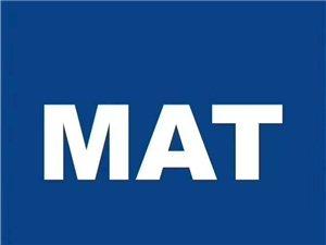 「管理會計師MAT」
