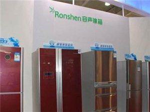 桂林容声冰箱售后维修电话-桂林容声冰箱售后服务电话