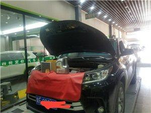 招聘修理工洗车美容工高薪聘用