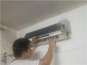 玉林市清洗油烟机 空调 洗衣机 冰箱