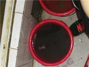 热水器清洗