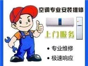 空調移機維修加氟