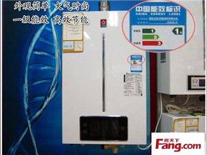 桂林华帝热水器售后维修电话-桂林华帝热水器电器服务