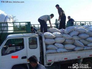 郑州24小时搬运工装卸工搬货师傅电话