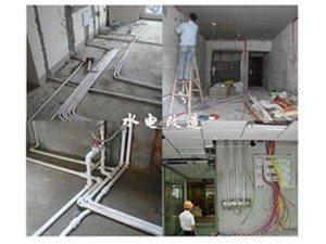專業水電安裝,新房舊房水電改造,走線排線
