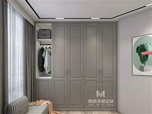 梦想改造家,玛格全屋定制开启您家的新生活