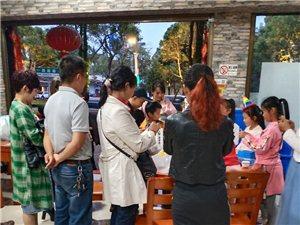 湖南人饭店
