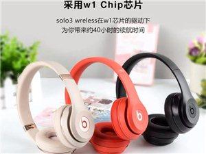 全新蘋果藍牙耳機Beats solo3,850元