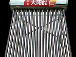 維修、清洗、安裝太陽能空氣能