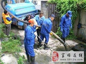 专业疏通下水道 卫生保洁