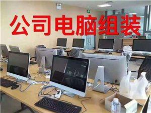 办公设备销售安装维修
