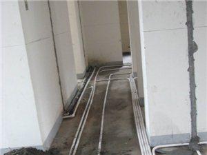 專業水電安裝改造,廚衛潔具安裝,燈具安裝