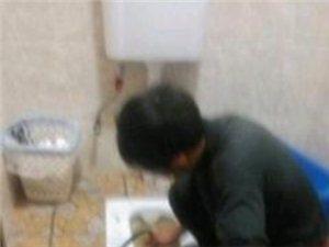 专业疏通下水道 卫生保洁 搬家搬运