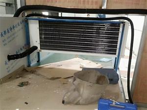 台湾市專業空調製冷設備維修安裝加氟清洗