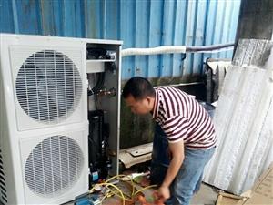 台湾美的格力空調維修安裝加氟售後電話多少