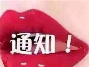 南国宏造型国庆节进店有礼