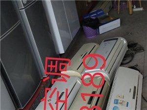 順達家電有限公司家電制冷維修