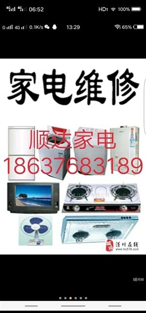 潢川专业出售-出租-回收二手空调制冷设备