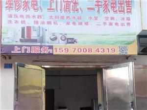 于都家電維修清洗,二手家電出售