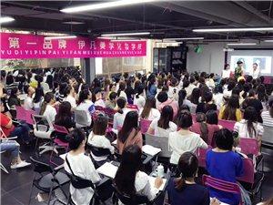 西安最好的化妝學校綜合排名榜!
