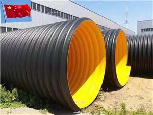 洛陽洛寧縣雙壁波紋排污管大口徑價格低