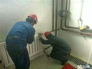 專業暖氣改造,維修清洗地暖,,管道疏通,,裝修