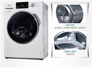 桂林西门子洗衣机售后维修电话-桂林西门子洗衣机服务