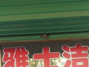 保潔疏通清洗太陽能油煙機房屋維修鐘點工防水補漏