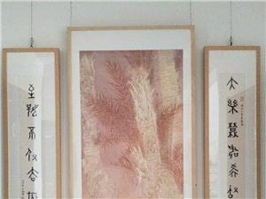 永立书画工作室工笔画研习班招生