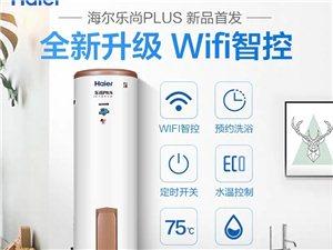 桂林格力空气能售后维修电话-桂林格力空气能服务中心