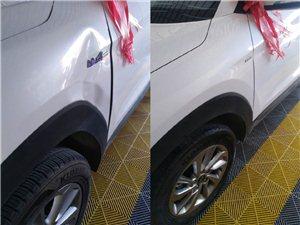 信陽汽車凹陷修復汽車吸坑玻璃修復無痕修復