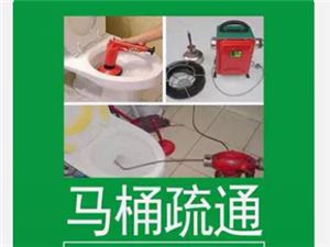 南京全城疏通維修水電潔具打孔空調防水測漏