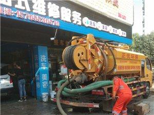 管道疏通,清理化粪池,高压清洗管道