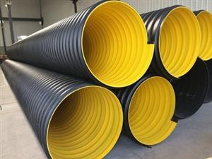 洛陽嵩縣鋼帶增強聚乙烯塑料波紋管總代理